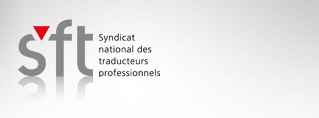 Syndicat national des traducteurs professionnels
